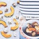 bowl riso integrale, zucca e cavolfiore